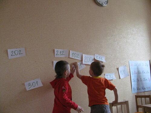математическая игра про числа