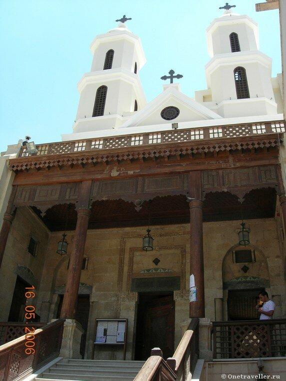 Коптский храм Эль-Муаллака в Каире