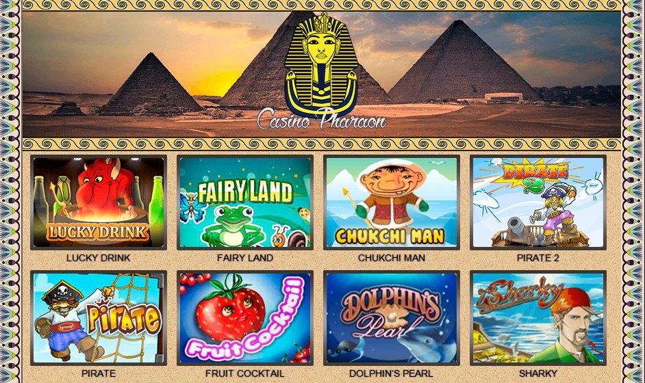 скриншот сайта игровых автоматов