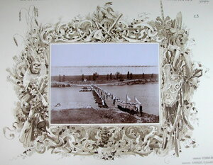 Военные у понтонного моста через реку Нарев.