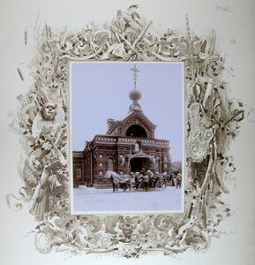 Император Николай II и сопровождающие его лица после посещения крепостного собора.