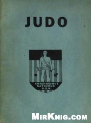 Judo and Its Use in Hand-to-Hand Combat