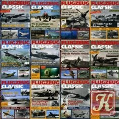 Журнал Flugzeug Classic - Full Year 2012 Issues Collection