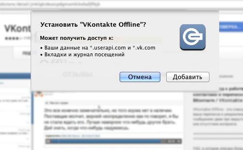 Как сделать чтобы был всегда онлайн вконтакте - Device812.ru