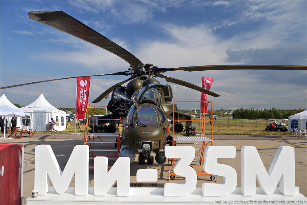 MAKS-2015 Air Show: Photos and Discussion - Page 3 0_ddd22_a8e1a2ac_orig