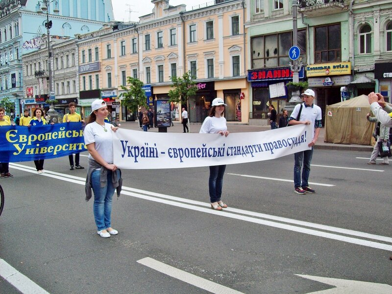 Лозунг Европейского парада 2012