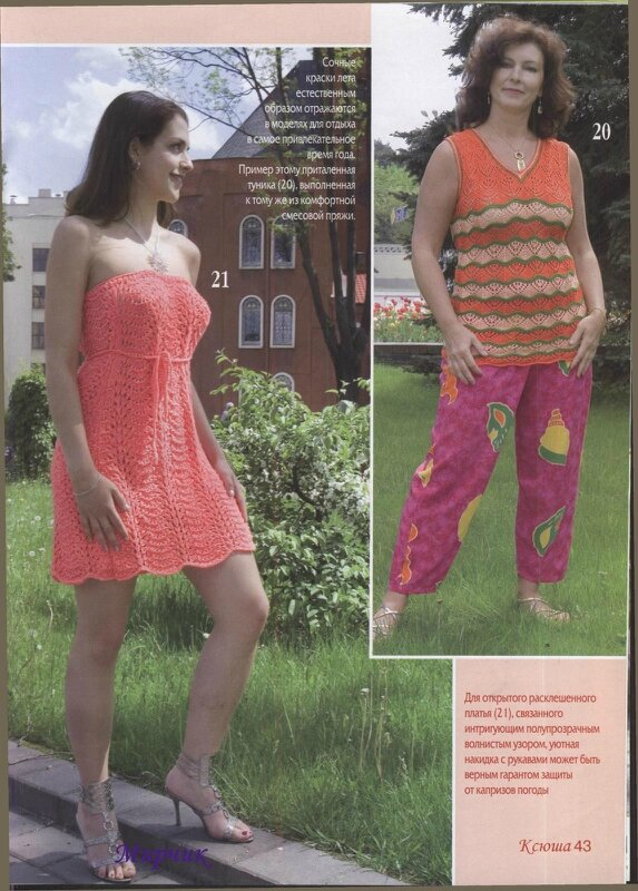 Вязание спицами/Knitting 75