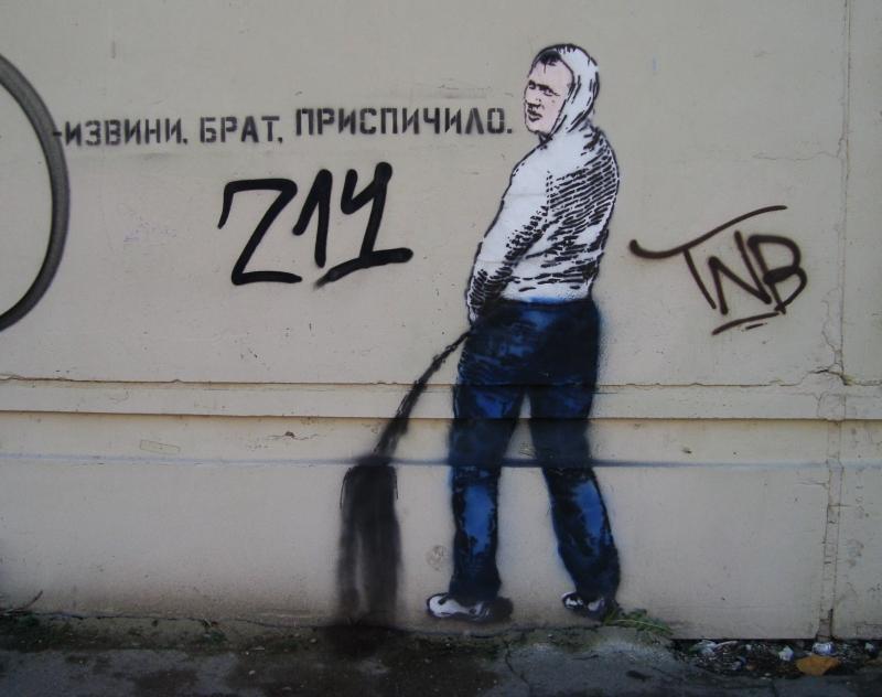 http://img-fotki.yandex.ru/get/6301/43896378.e/0_6b294_46d1e573_orig