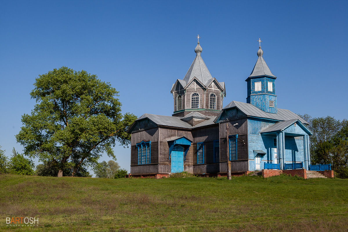 Деревянная церковь в селе Максим, Черниговская область