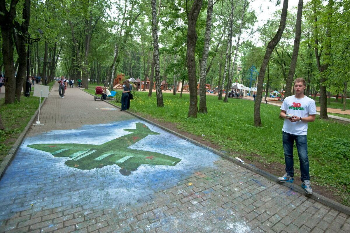 3d в парке
