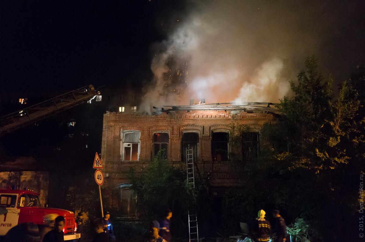 пожар саратов 7 июня 2015 2