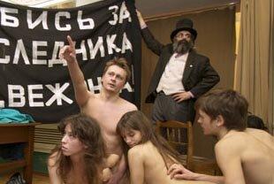 gruppovoy-seks-v-biologicheskom-muzee-pravit