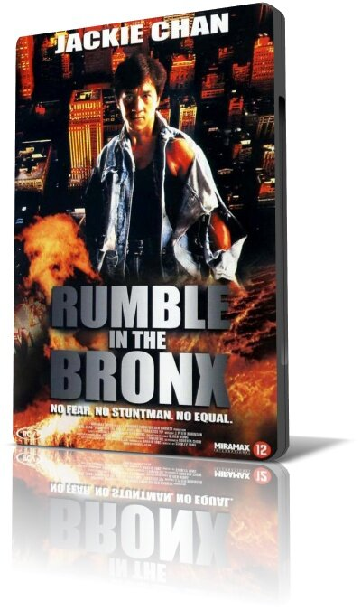 Разборка в Бронксе - Hong faan kui (Rumble in the Bronx) (1995) HDTVRip
