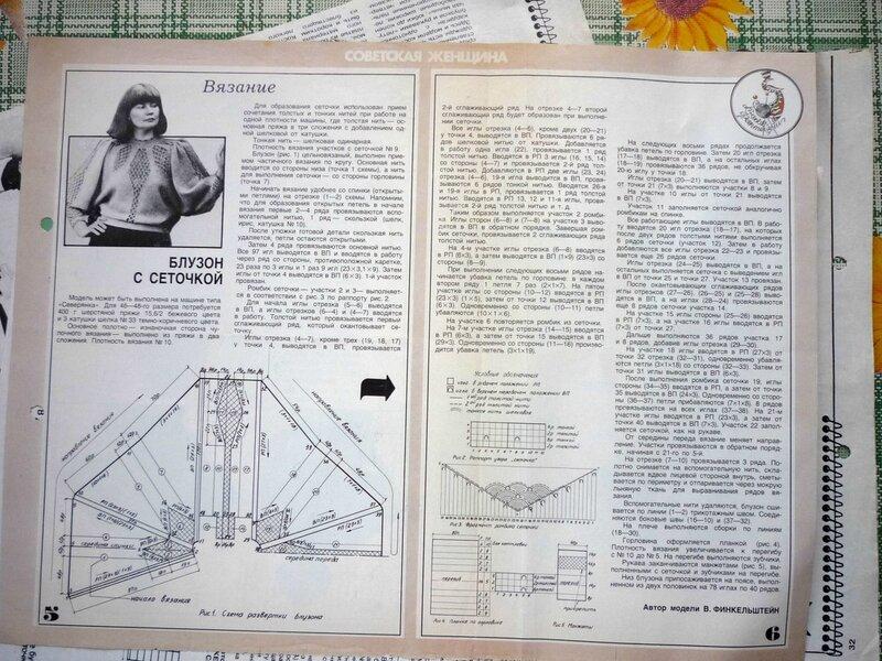 Технология МВ.  - Страница 12 0_9be0e_2bf7d22_XL