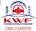 kwf logo chelyabinsk