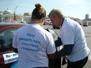 http://img-fotki.yandex.ru/get/6301/80146438.42/0_94ee0_8068a7c0_M.jpg