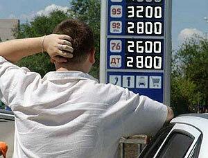 Владимир Миклушевский провел совещание по вопросу обеспеченности Приморья нефтепродуктами
