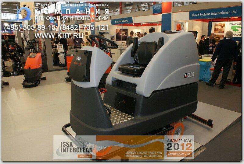 Будни выставки ISSA/Interclean Amsterdam 2012