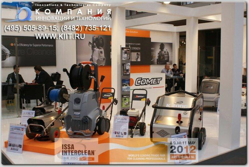 ISSA/Interclean Amsterdam 2012 - COMET