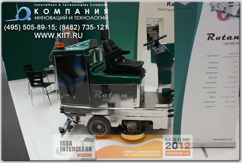 Райдер ROTAN 145 - поломоечные машины фирмы Gmatic серии Rotan