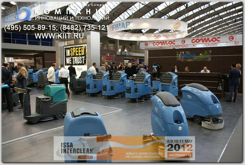 Стенд итальянской компании FIMAP на выставке клининга ISSA/Interclean Amsterdam 2012