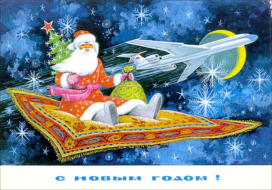 Открытки прощеное, советские открытки с самолетами