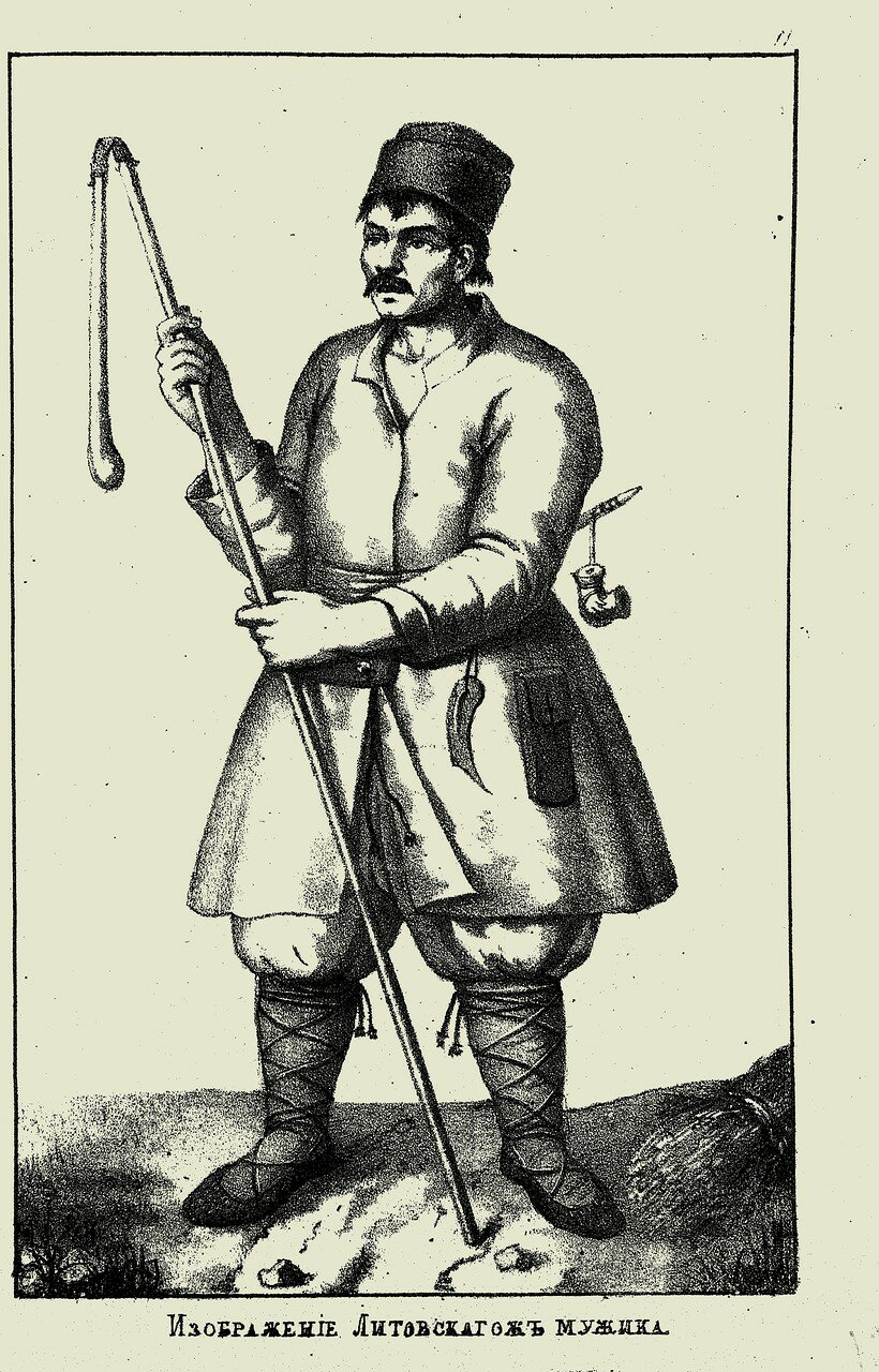 12. Изображение Литовскаго мужика