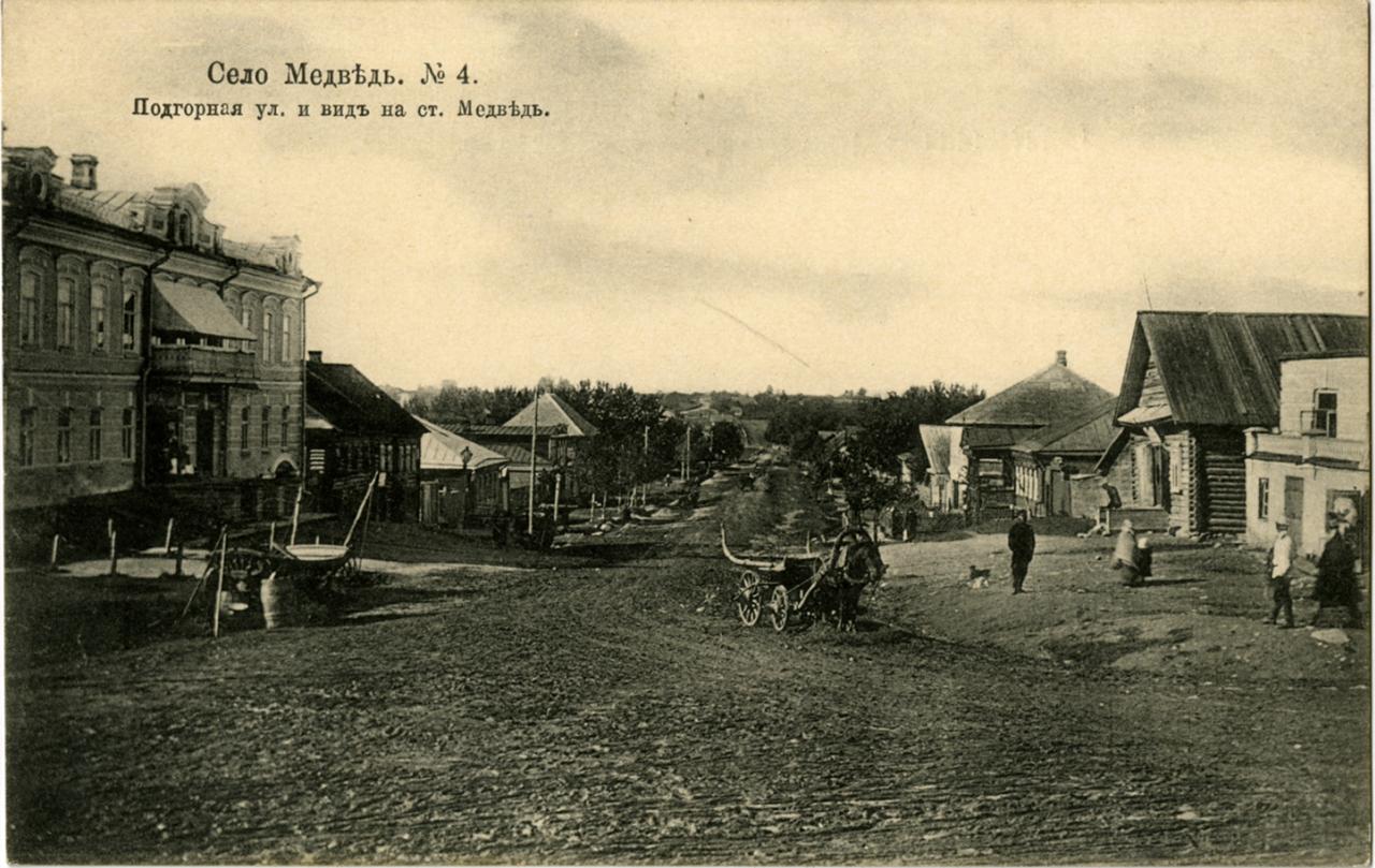 Окрестности Новгорода. Село Медведь. Подгорная улица и вид на станцию Медведь
