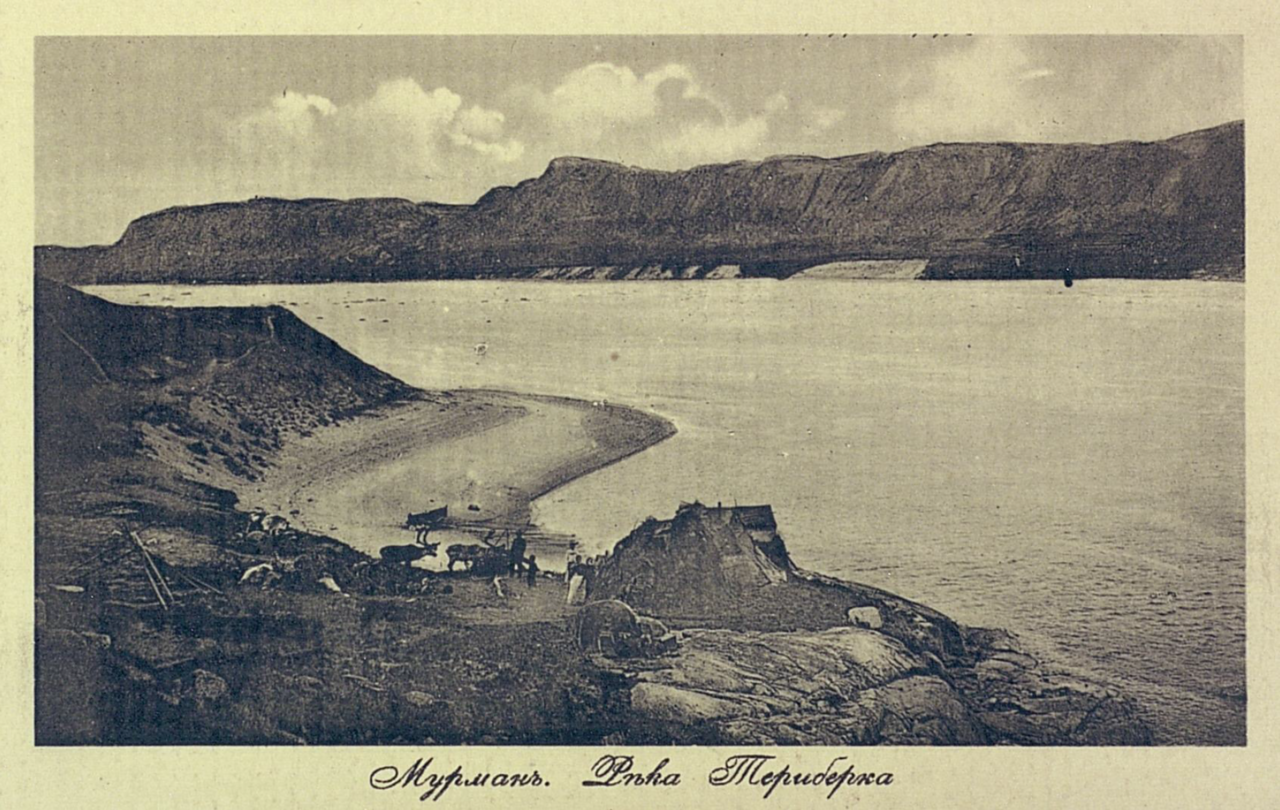Мурман. Река Териберка