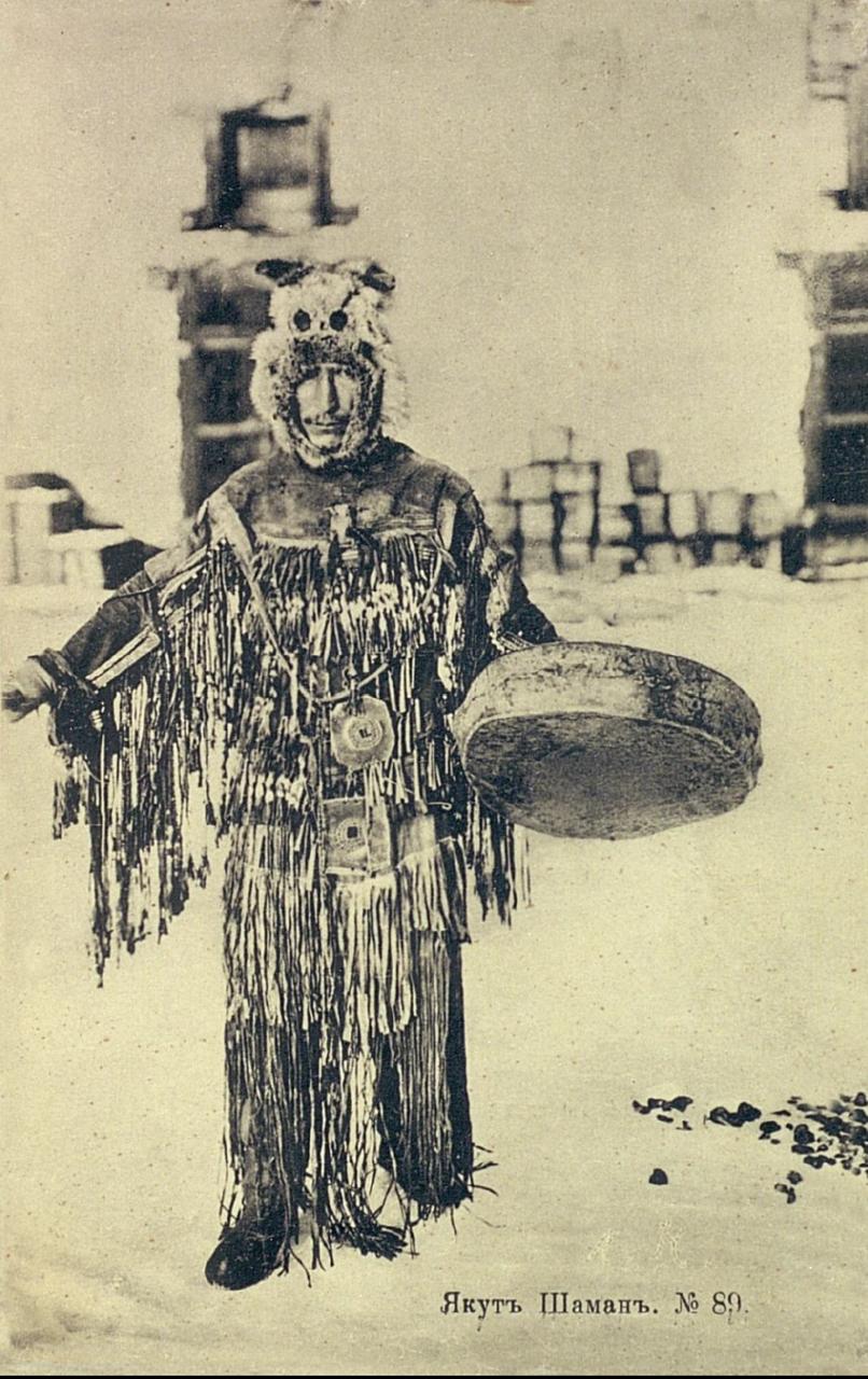 Якут шаман
