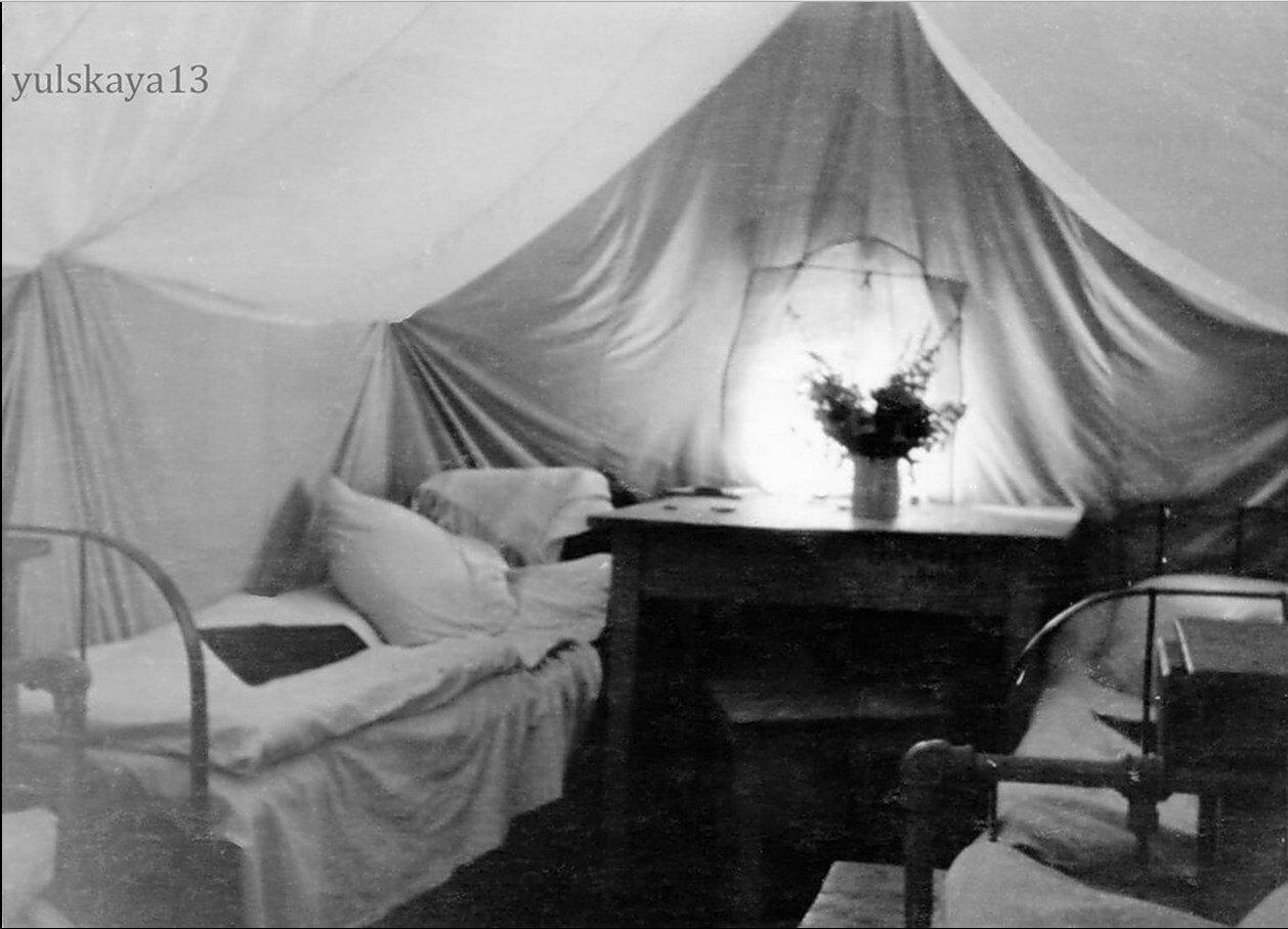 16. Палатка альпинистов. 3 смена 1957. Ущелье Средний Талгар