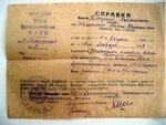 1942 год. Оборона Кавказа