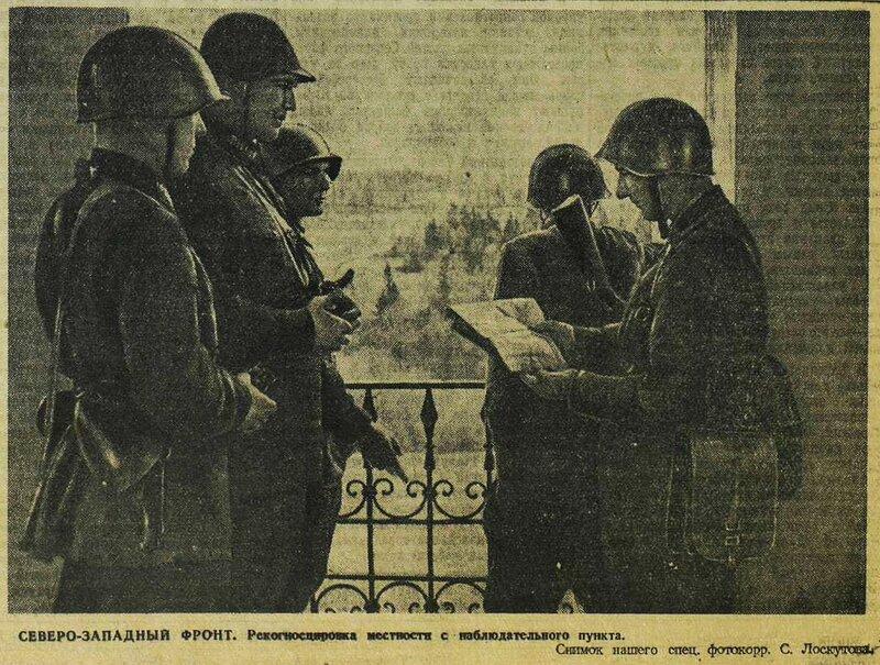 как русские немцев били, потери немцев на Восточном фронте, красноармеец, Красная Армия, смерть немецким оккупантам