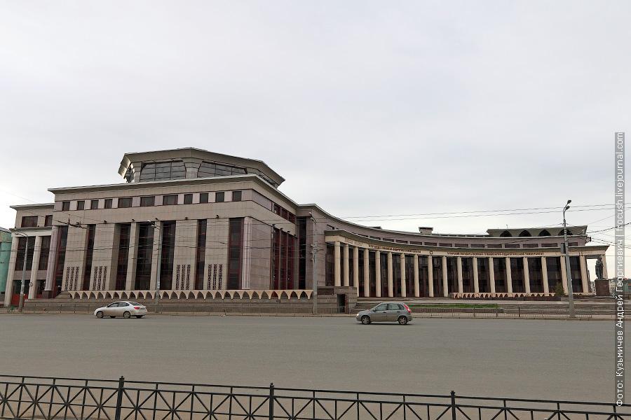 Татарский государственный гуманитарно-педагогический университет