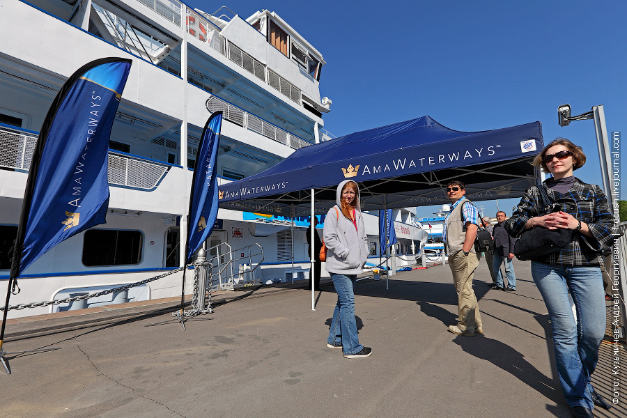 круизная компания «AmaWaterways», теплоход «Amakatarina»