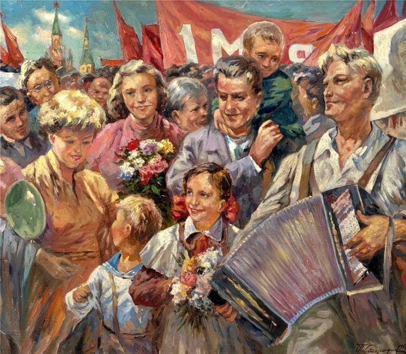 Картинки по запросу Демонстрация 1 мая в живописи