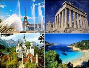 Совсем скоро наступает время отпусков - отправимся в Европу
