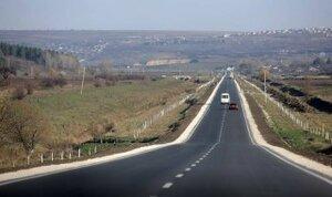 На цементный завод в Резине построят объездную дорогу