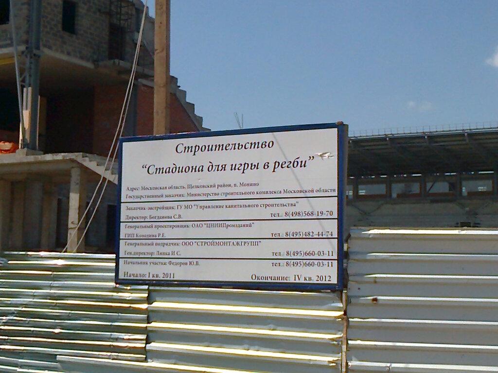 http://img-fotki.yandex.ru/get/6302/125057399.21/0_8cf62_cd63d03_XXL