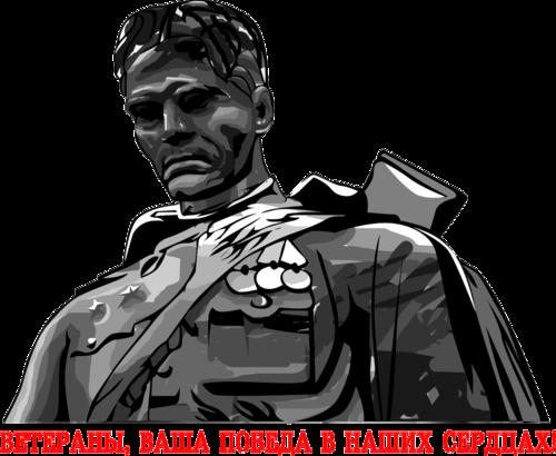 Картинка флаг россии - 8