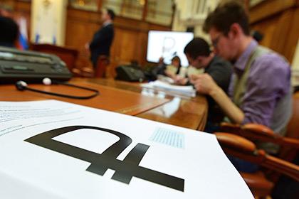 В России создадут национальную платежную систему