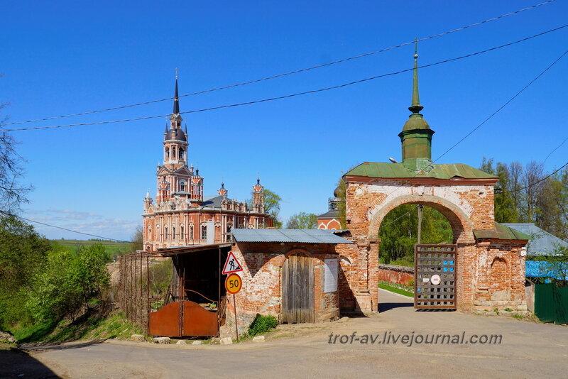Ворота в Можайский Кремль, Можайск