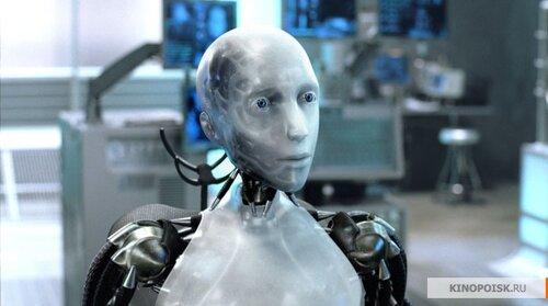 фото робот из фильма я робот