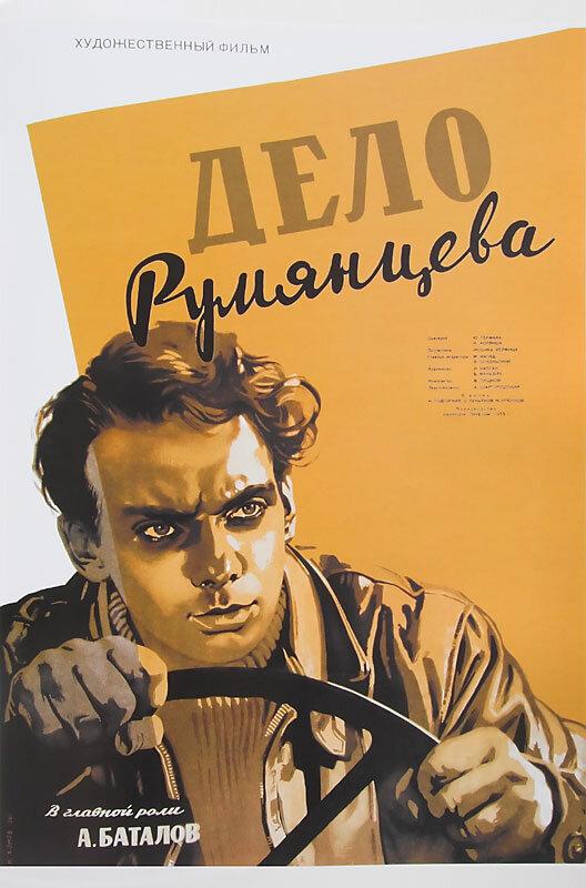 Советская киноафиша 0_7c381_dd67e8b7_XL