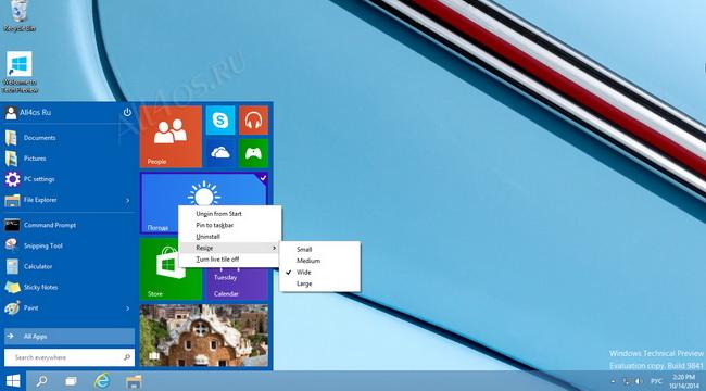 Windows 10 начала восхождение