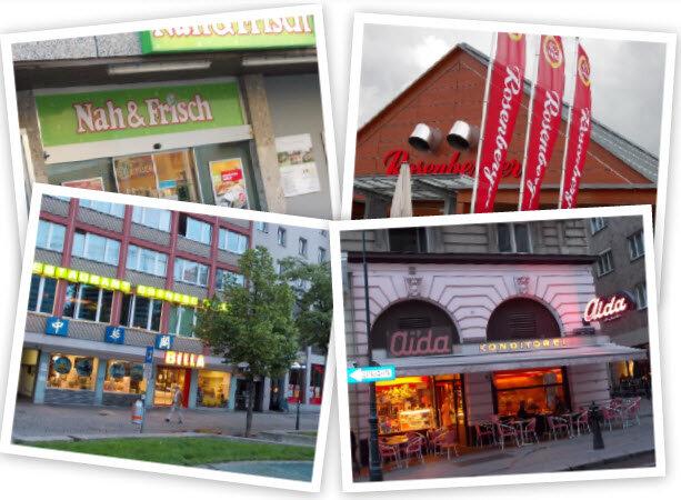 Венская кухня: BILLA, Rosenberger, Aida, Nah&Frisch