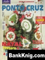 Журнал Agulha de Ouro 009 - special noel