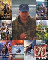 Книга Книга Денисов Вадим - Сборник /12 книг