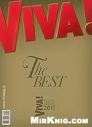 Журнал Viva! №1 2012 Россия