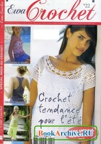 Книга Ewa Crochet. 25 выпусков.